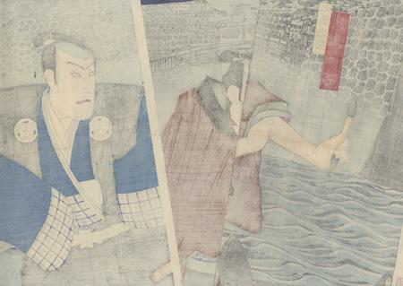 New Play at the Meijiza: Keian Taiheiki, 1902 by Kunisada III (1848 - 1920)