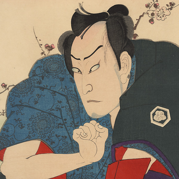 Ichikawa Sadanji as an Angry Man, 1893 by Meiji era artist (not read)