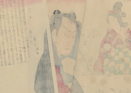 Ichikawa Sadanji as an Angry Man, 1893 by Meiji era artist (not read)