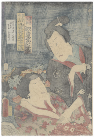 Iwai Kumesaburo III as Koshimoto Fusano and Bando Hikosaburo V as Kiura Shingo, 1861 by Toyokuni III/Kunisada (1786 - 1864)