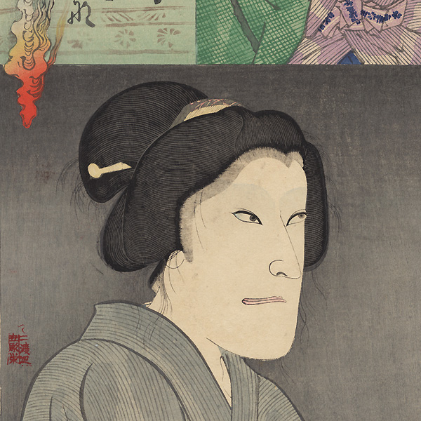 Onoe Kikugoro V as the Ghost of Okome and Onoe Kikunosuke as Shinsaburo, 1893  by Kunichika (1835 - 1900)