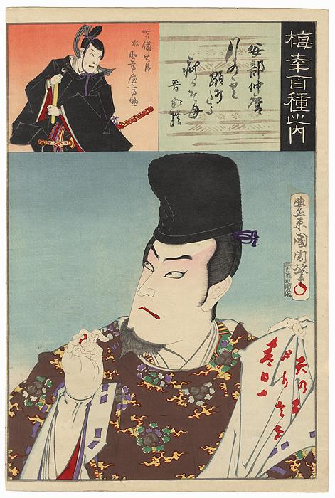 Onoe Kikugoro V as So Sokei and Suketakaya Takasuke IV, 1893 by Kunichika (1835 - 1900)