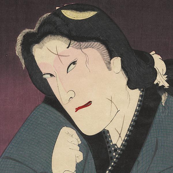 Onoe Kikugoro V as Kirare (Scar-faced) Otomi and Bando Kakitsu I as Yosaburo Izutsu, 1893 by Kunichika (1835 - 1900)