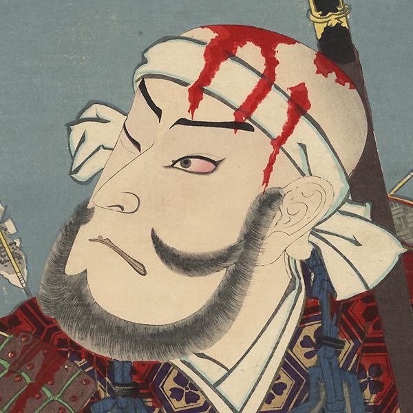 Onoe Kikugoro V as Yamamoto Kansuke and Ichikawa Sadanji as a Flag-holder (Hatamochi), 1894 by Kunichika (1835 - 1900)