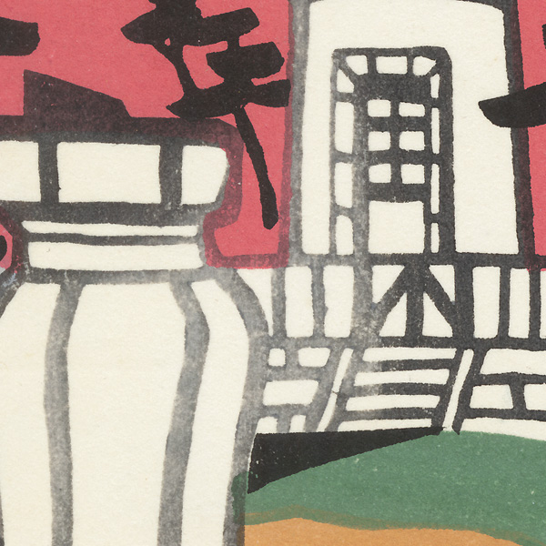 Shinagawa Lighthouse by Taizo Minagawa (1917 - 2005)