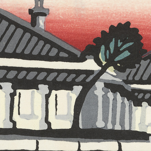 Foreigner's Residence, No. 25 at Nagasaki by Taizo Minagawa (1917 - 2005)
