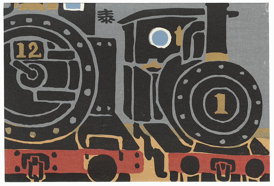 Steam Engine Locomotive No. 1 by Taizo Minagawa (1917 - 2005)