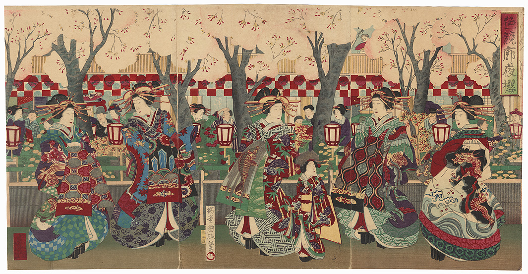 Yoshiwara Courtesans, 1888 by Kunisada III (1848 - 1920)