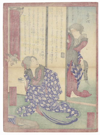 Beauty and Woman Who Has Cut Off Her Hair, circa 1875 by Sadanobu II (1848 - 1940)