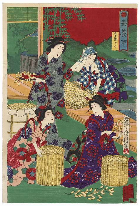 Beauties Cultivating Silkworms, Stage 4 by Fusatane (active circa 1850 - 1870)