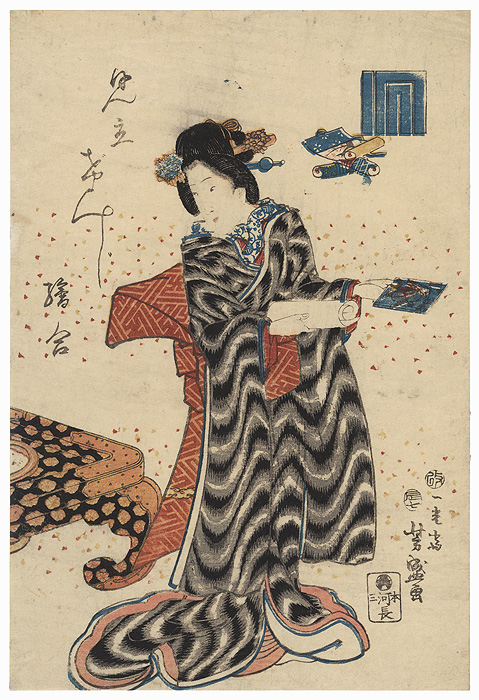 Beauty Holding a Woodblock Book, 1868 by Yoshimori (1830 - 1884)