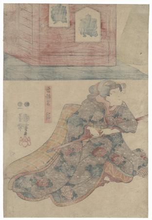 Beauty Gripping a Pole by Kuniyoshi (1797 - 1861)