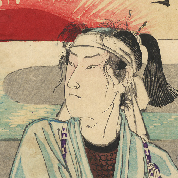 Samurai and Sunrise by Toshikata (1866 - 1908)