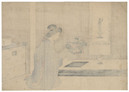 Contemplating the Buddha Kuchi-e Print by Suzuki Kason (1860 - 1919)