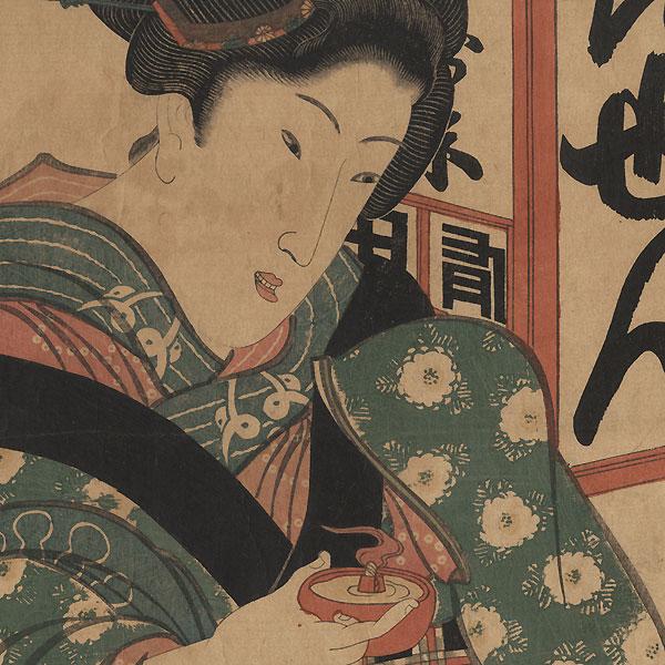 Waitress with an Oil Lamp Kakemono by Eizan (1787 - 1867)