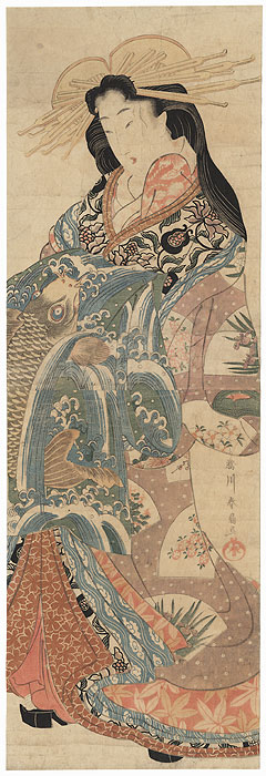 Courtesan with a Leaping Carp Obi Kakemono by Shunsen (1762 - circa 1830)