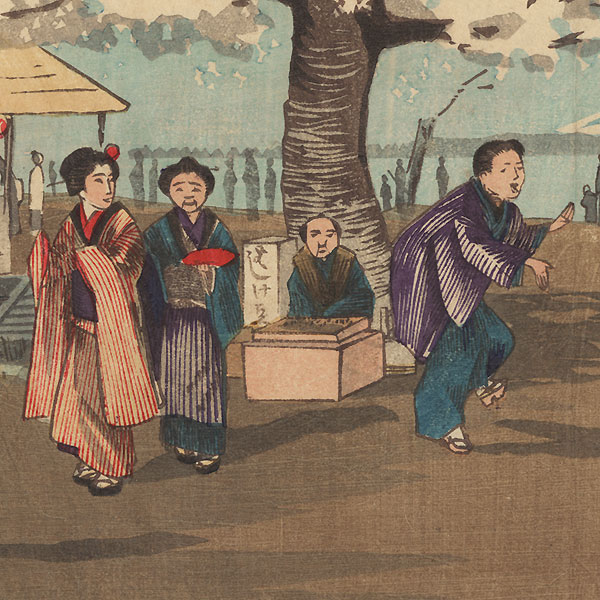 Cherry Blossoms at Mukojima by Kiyochika (1847 - 1915)