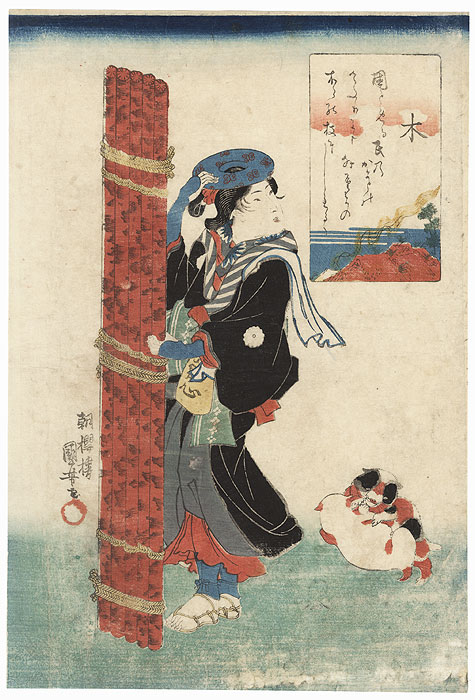 Wood by Kuniyoshi (1797 - 1861)