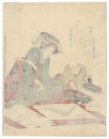 Beauty Painting Mt. Fuji Surimono by Edo era artist (unsigned)