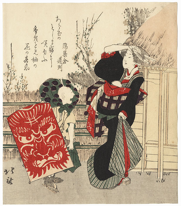 Beauty and Boy with Kite Surimono by Hokkei (1780 - 1850)