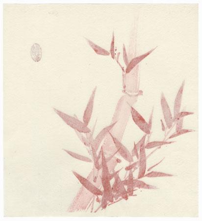 Bamboo by Nisaburo Ito (1910 - 1988)