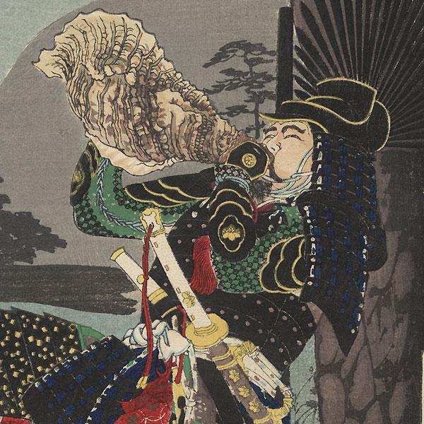 Shizu Peak Moon by Yoshitoshi (1839 - 1892)