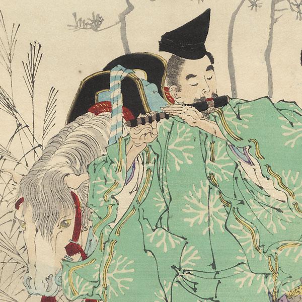 Saga Moor Moon by Yoshitoshi (1839 - 1892)