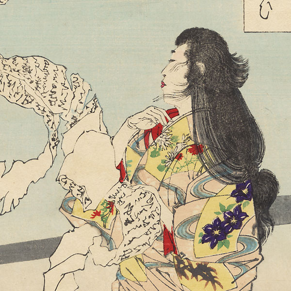 Lunacy - Unrolling Letters by Yoshitoshi (1839 - 1892)