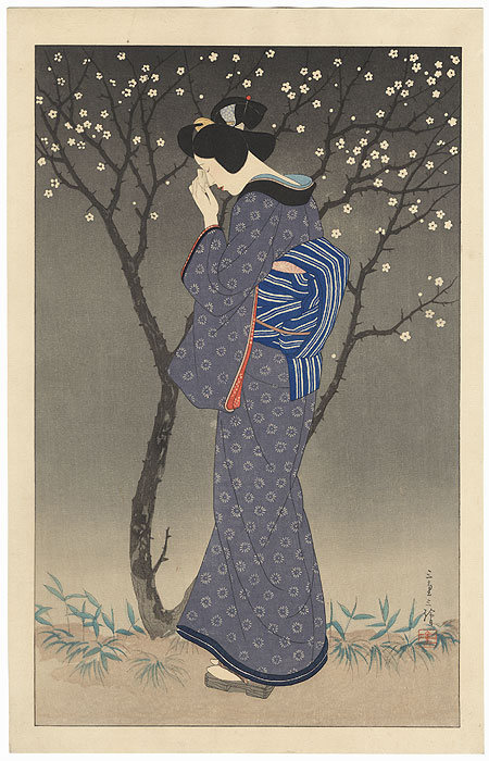 Okiku in The Uprooted Pine, 1940 by Miezo Shimizu (1893 - 1962)