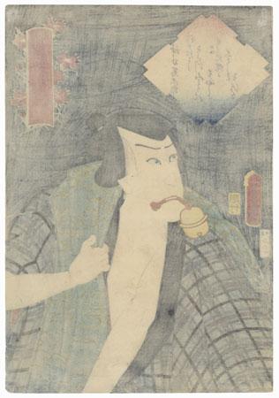 The Imitation Yasuhide: Kawarazaki Gonjuro I as Jinto Tokujiro by Toyokuni III/Kunisada (1786 - 1864)
