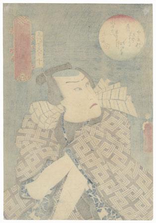 Kawarazaki Gonjuro I as Ebizako no Ju by Toyokuni III/Kunisada (1786 - 1864)