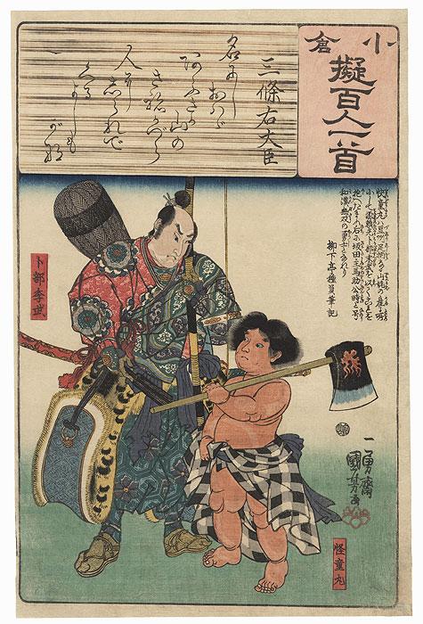 Sanjo Udaijin, Poet No. 25 by Kuniyoshi (1797 - 1861)