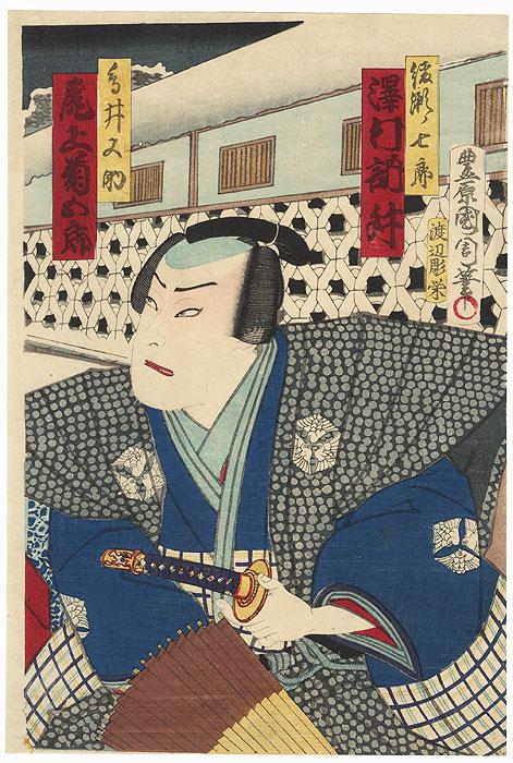 Sawamura Tossho as Shichiro, 1873 by Kunichika (1835 - 1900)