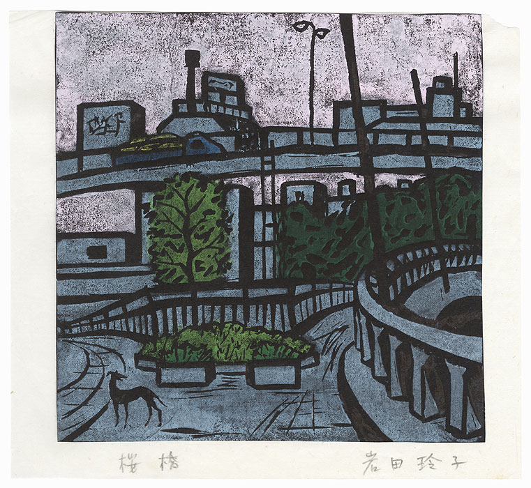 Cityscape with Dog by Contemporary artist (not read)