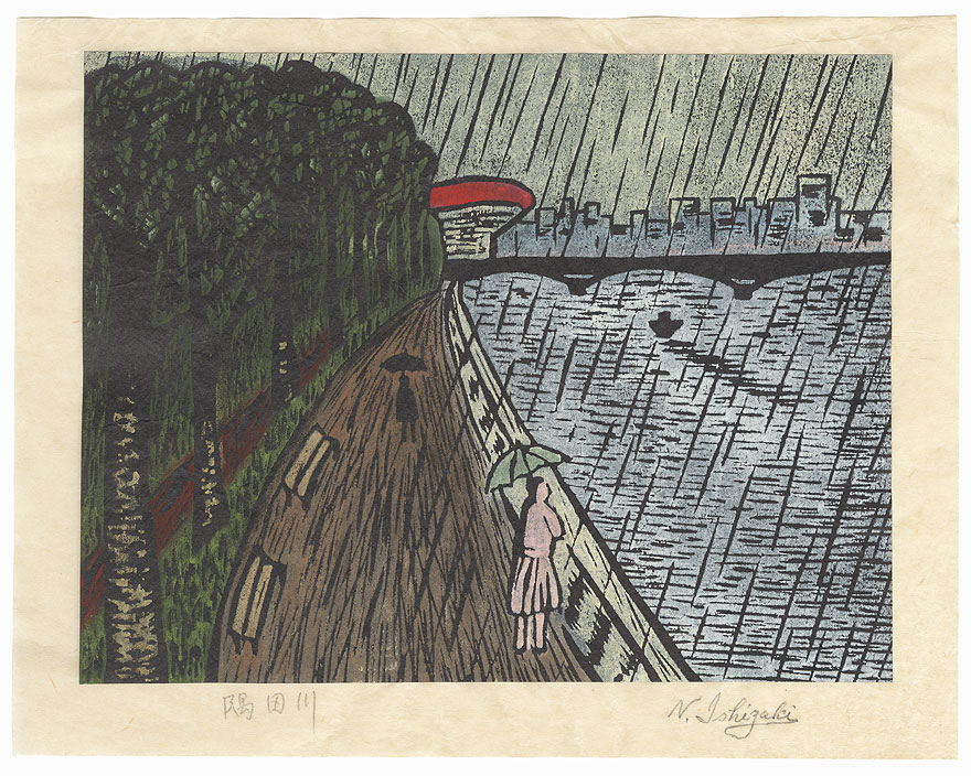 Sumida River by N. Ishizaki