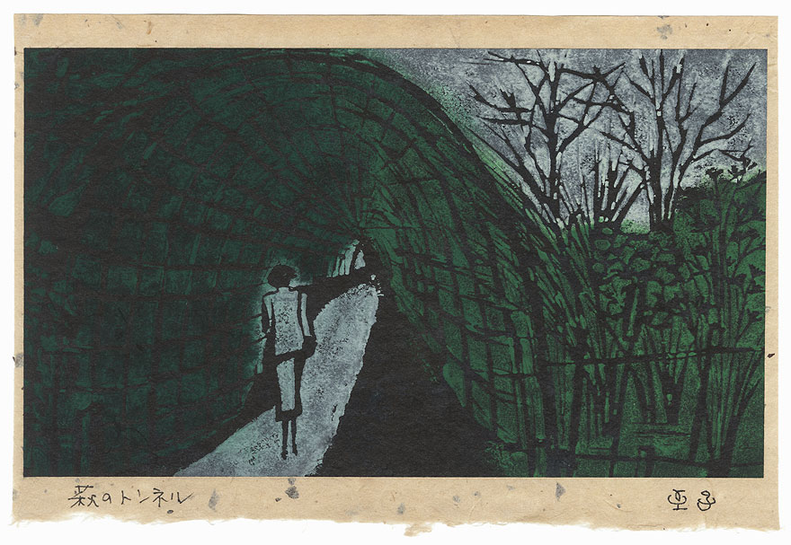 Walking through an Arbor by Contemporary artist (not read)