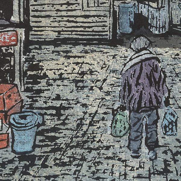 City Scene, 1986 by I. Uchibori
