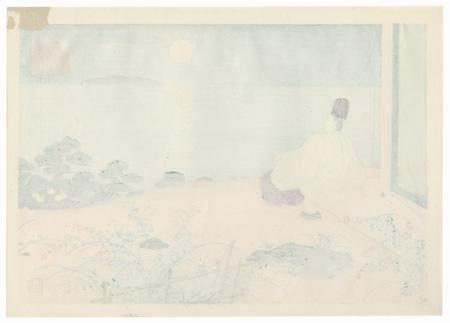 Suma, Chapter 12 by Masao Ebina (1913 - 1980)