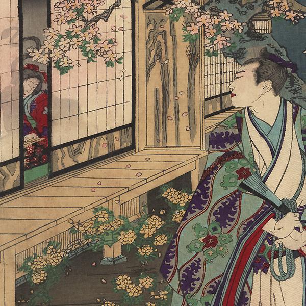 Chikuzen, Flowers of Tsukushi, Kato Shigeuji, Lady Maki and Lady Chidori, No. 21 by Chikanobu (1838 - 1912)