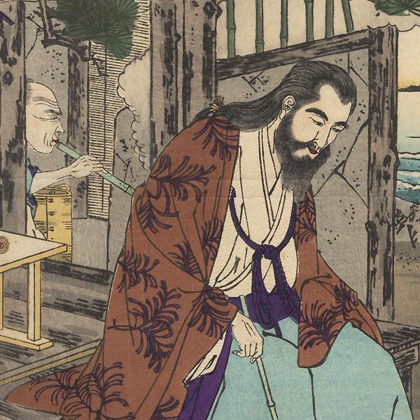 Lord Sugawara Michizane, No. 48 by Chikanobu (1838 - 1912)