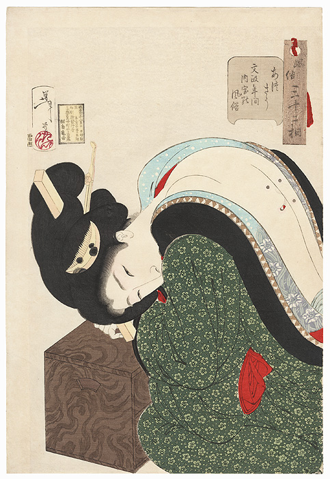 Hot: the appearance of a wealthy housewife in the Bunsei era, No. 8 by Yoshitoshi (1839 - 1892)
