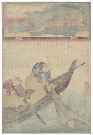 Chomei-ji in Omi Province, No. 31 of the Saikoku Pilgrimage Route, 1859 by Toyokuni III/Kunisada (1786 - 1864) and Hiroshige II (1826 - 1869)
