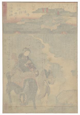 Rokkakudo in Kyoto, Yamashiro Province, Temple 8 of the Saikoku Pilgrimage Route, 1859 by Toyokuni III/Kunisada (1786 - 1864) and Hiroshige II (1826 - 1869)