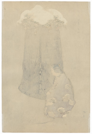 Kazuraki by Tsukioka Kogyo (1869 - 1927)