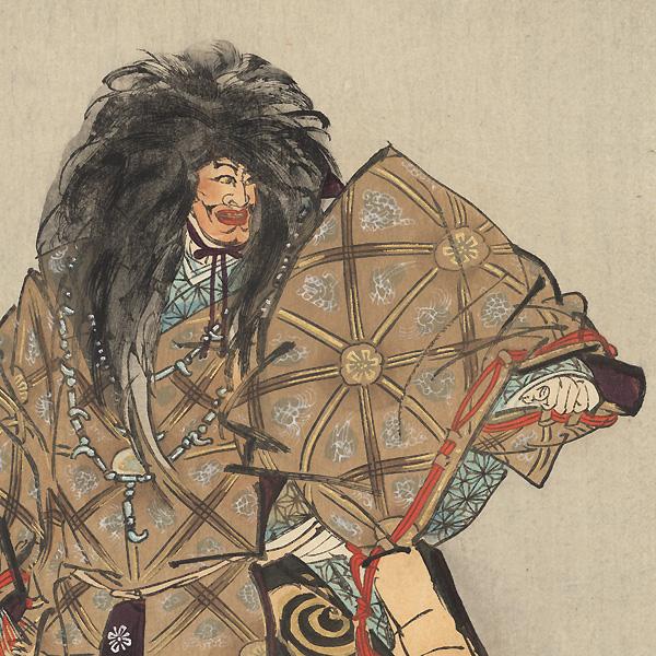 Awaji by Tsukioka Kogyo (1869 - 1927)