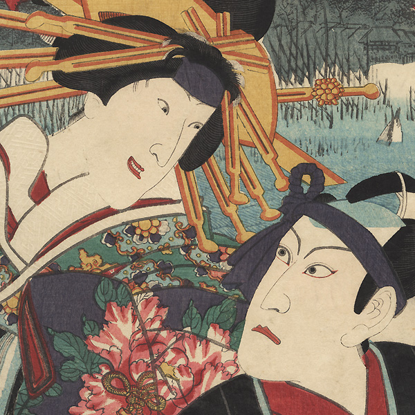 Sukeroku and Agemaki, 1860 by Toyokuni III/Kunisada (1786 - 1864)