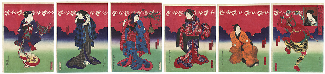 Beauties, Samurai, and Thunder God Raijin by Yoshitaki (1841 - 1899)