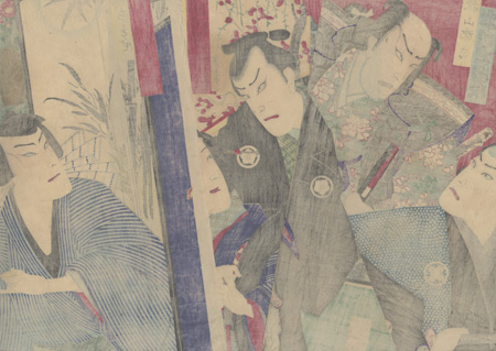 Angry Samurai and Man Drinking Sake by Chikashige (active circa 1869 - 1882)
