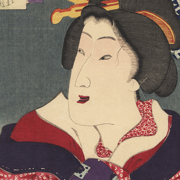 Smiling Beauty by Kunichika (1835 - 1900)