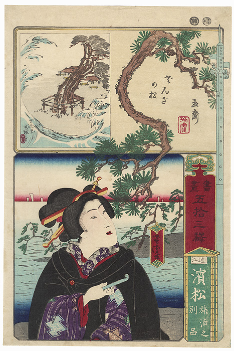 Hamamatsu in Totomi Province by Yoshitora (active circa 1840 - 1880)